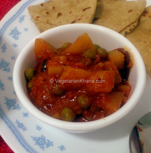 Aalu Matar (Potatoes and Peas Curry)